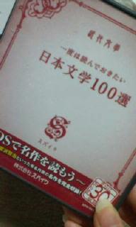 20071218001934.jpg